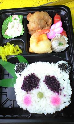 パンダ弁当¥650-也。