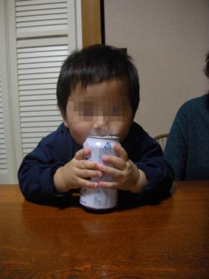 ※注)お酒は二十歳になってから(中身は洗ってます!!)