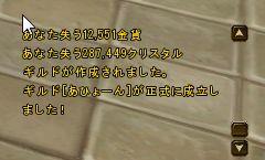 WS000058.jpg