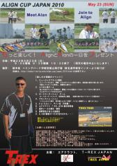 align_cup_japan_2010_ad_convert_20100521230610.jpg
