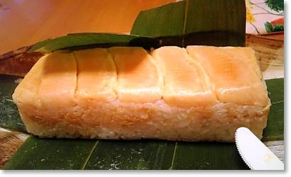 日光ます寿司