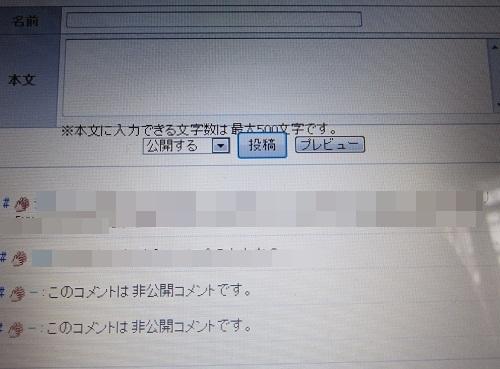 240220②