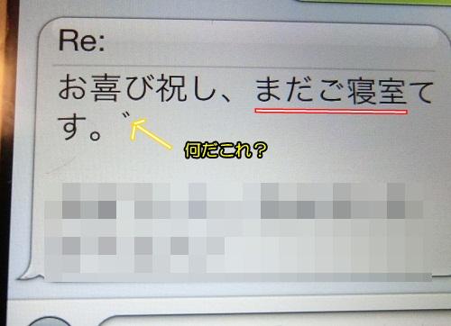 250119②