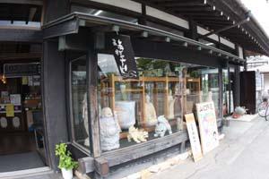 萩城付近 みやげもの屋ブログ