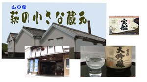 new中村酒造TOP画像1