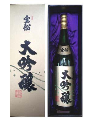 new大吟醸1800mlのコピー