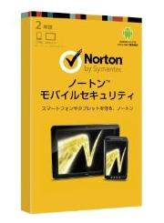 Norton_Mobile_Security.jpg