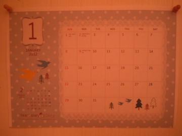 ベルメゾンカレンダー