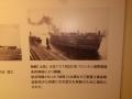 八八艦隊案と戦艦「長門」 3