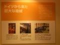 46㎝3連装砲の製作 4