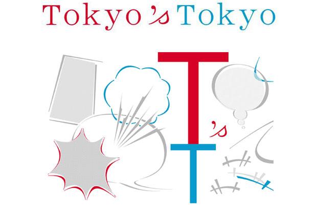 eva_2013_11_y_149.jpg