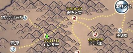 map山岳地帯