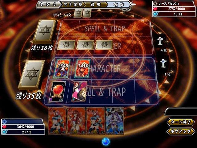 基本無料のブラウザ型本格トレーディングカードゲーム『エンジェリックサーガ』