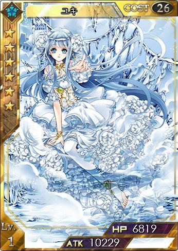 『創世記アステルゲート』 季節イベント「星海学院の聖誕祭~神ノ木のX'mas~」を開始だ!ミーナさんの誕生日キャンペーンも実施だ!!