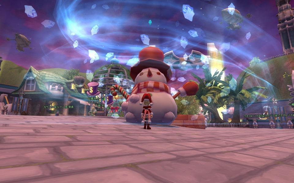 ジョブフリーオンラインゲーム『エターナル・アトラス』 クリスマスアップデートを実装だ!「侍」「死霊師」の新覚醒ジョブ、新戦役ダンジョンも登場だ!
