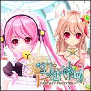 新作オンラインゲーム『幻想神域』