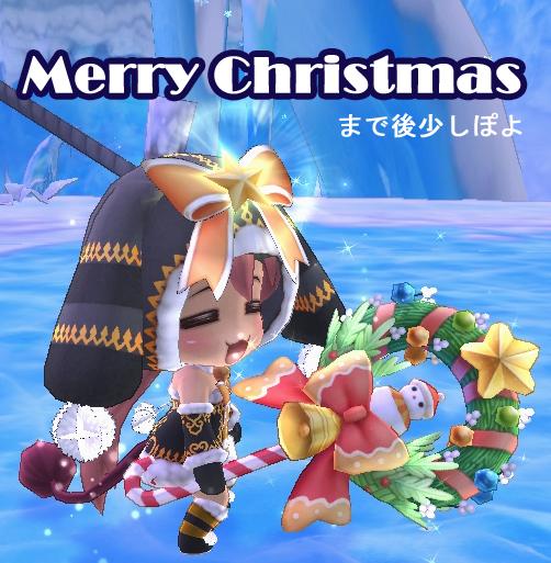 みんな可愛いオンラインRPG『ミルキー・ラッシュ』 冬の快速超特急ログインキャンペーン開催!