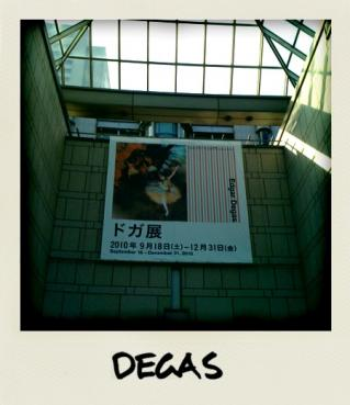 20110104Degas1