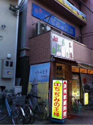 iphone_20110430015406.jpg
