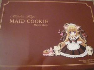 maid cookie