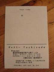 DSCF2410改