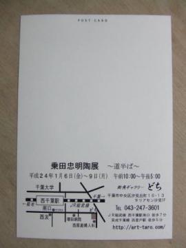 DSCF2497.jpg