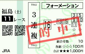 20130720fukushima11rtrio17370.png