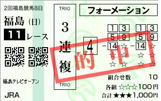 20130721fukushima11rtrio17410.png