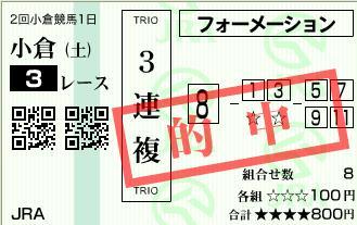 20130727kokura3r4670.jpg