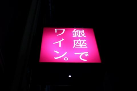 20130320-11.jpg
