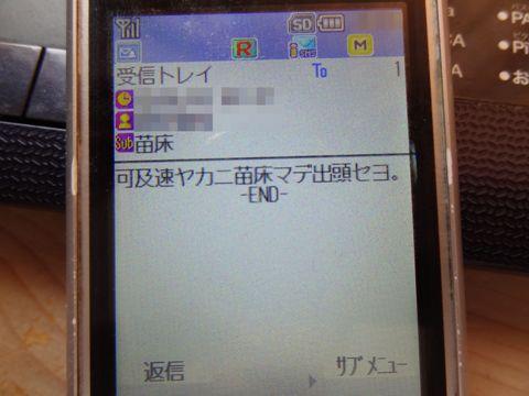 20130509-6.jpg