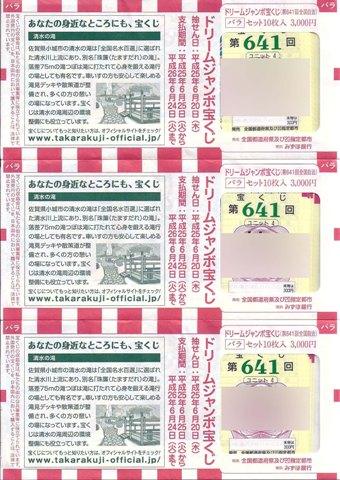20130701-4.jpg