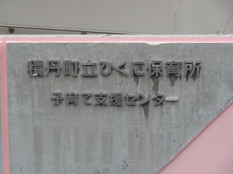 20130715-4.jpg
