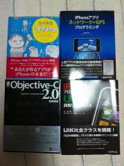 IMG_0990-1.jpg