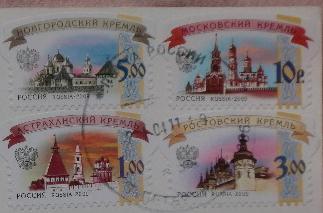 ロシアポスクロ201109a