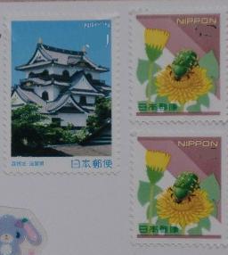 フィリピンC20110830切手