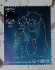アメリカA20110820切手