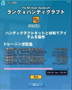 mabinogi_2007_04_26_010.jpg