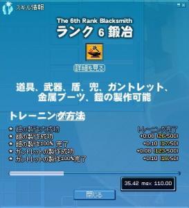 mabinogi_2007_04_26_013.jpg