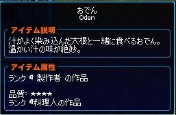 mabinogi_2007_04_26_015.jpg
