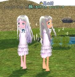 mabinogi_2011_11_24_002.jpg