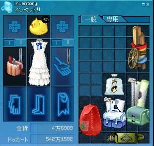 mabinogi_2011_12_19_006.jpg