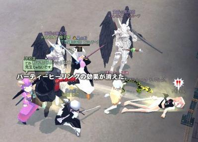 mabinogi_2011_12_31_015.jpg