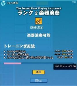 mabinogi_2012_01_04_001.jpg