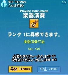 mabinogi_2012_01_04_002.jpg