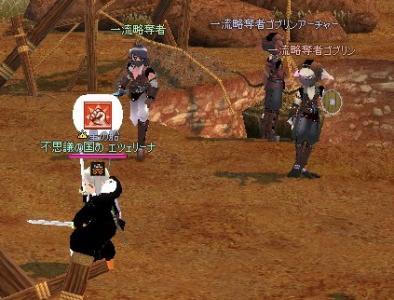 mabinogi_2012_01_15_001.jpg