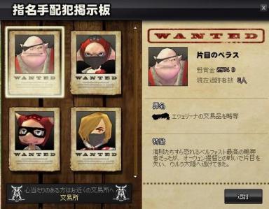 mabinogi_2012_02_24_001.jpg
