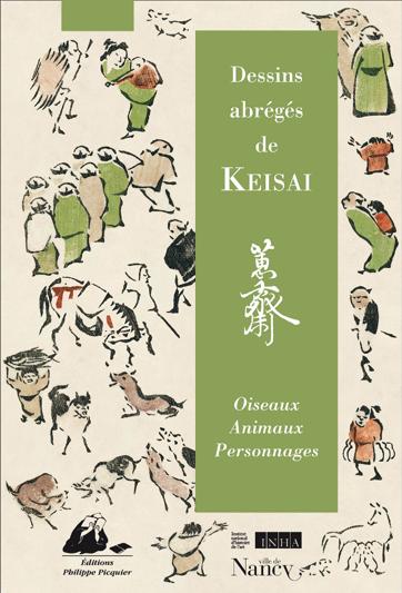 Keisai本