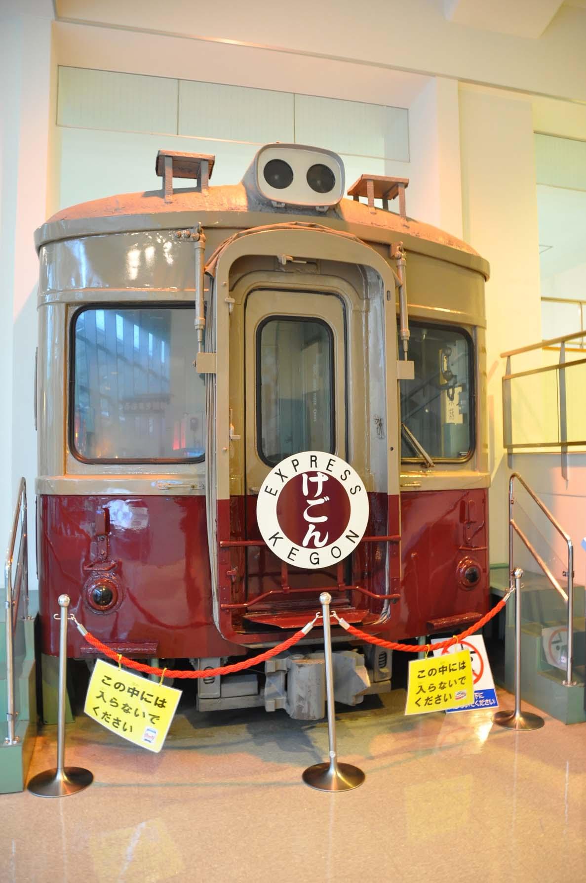 東武博物館3