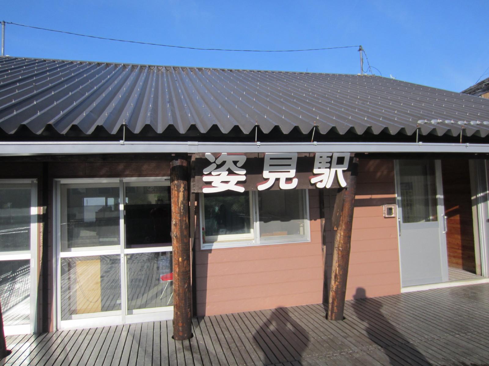 IMG_asahidake0003.jpg